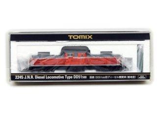[02月新製品] 2245 DD51-500形(暖地型)