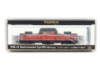 [02月新製品] 2246 DD51-1000形(米子運転所)
