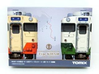 [03月新製品] 98103 小湊鐵道 キハ40形ディーゼルカー(1・2番)セット(2両)
