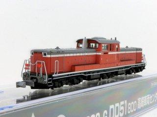 [02月新製品] 7008-G DD51 800番台 高崎車両センター