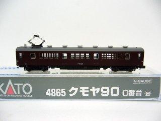 [02月再生産] 4865 クモヤ90 0 (M)