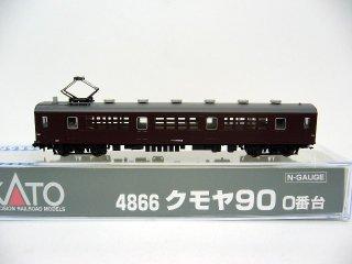 [02月再生産] 4866 クモヤ90 0 (T)