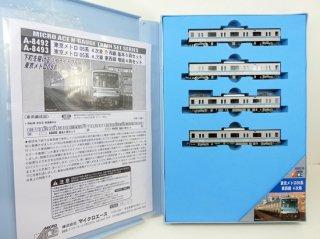 〔モカ割は10/31まで〕[12月以降新製品] A8493 東京メトロ05系 東西線 4次車 増結4両セット