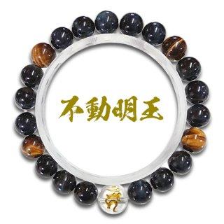 不動・大日・観音 梵字水晶(12m) 青虎眼(10m)腕輪 厄除け お守り ブレスレット