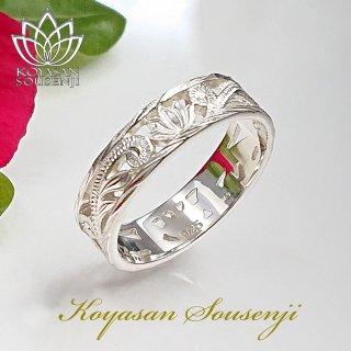 蓮の花 5mm ロータス&アラベスク 透かし彫り 厄除け指輪 御守