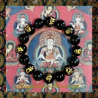 八尊仏 梵字 青虎眼 オニキス 腕輪 厄除け お守り ブレスレット12-12
