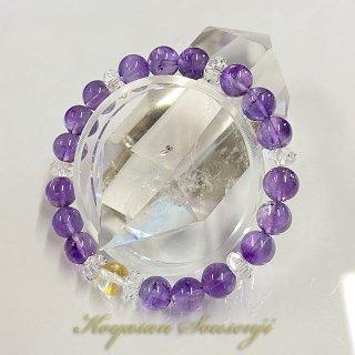 不動・大日・観音 梵字(8ミリ)水晶 紫水晶 アメジスト(8ミリ) 腕輪 厄除け お守り ブレスレット