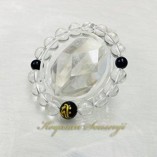 不動・大日・観音 梵字黒瑪瑙(12m) 本水晶(10m)腕輪 厄除け お守り ブレスレット 干支 守り