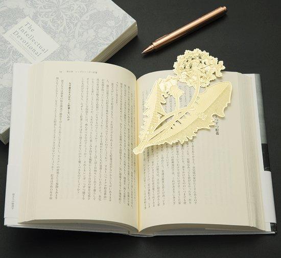 Tool The Bookworm Dandelion