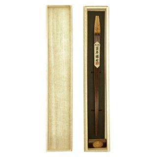 奥出雲 百年煤竹箸(箸置き付)