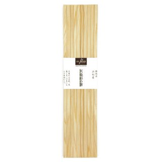 静岡県 浜松産 天竜杉の箸 10膳入