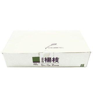 お買得楊枝 約7000本入(1kg)