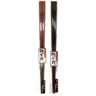 菜箸 鍋奉行 27cm