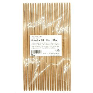 杉らんちゅう箸 26cm 10膳入