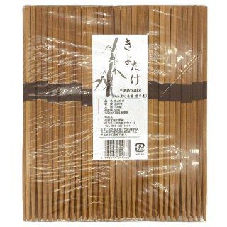 スス竹角箸 黒帯付 24cm 100膳入