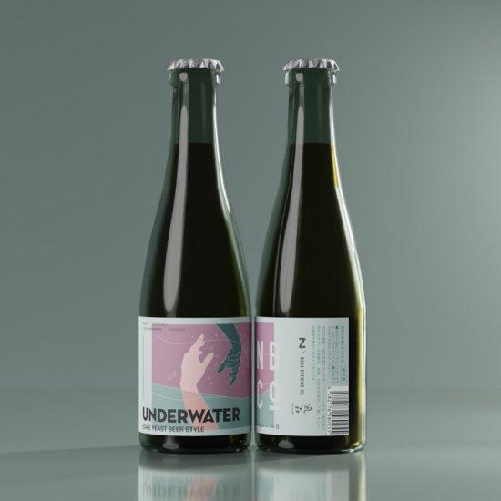 醸造 奈良 奈良の甘酒なら美吉野醸造の酒蔵古流こうじ甘酒がおすすめ!米麹の甘酒は飲酒運転にはなりません |