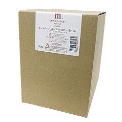 ナカノ センフィーク コンディショナー モイスト1500ml(詰替用)×2