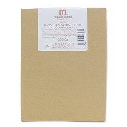 ナカノ センフィーク リペアメント モイスト1500g(詰替用)×2(トリートメント)