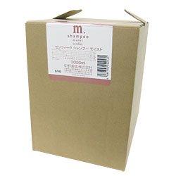 ナカノ センフィーク シャンプー モイスト1500ml(詰替用)×2