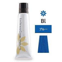 フォードヘア化粧品 ルーチェントコスメ ブルー Bl 150g(ヘアマニキュア)