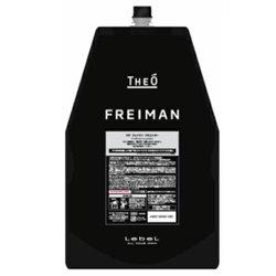 【送料無料】ルベル ジオ フレイマン シルエッター1600mL(詰替用)(ヘアトリートメント)