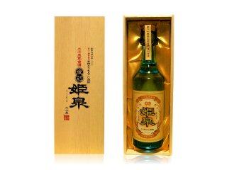本格とうもろこし焼酎 二十三年 古酒 復刻姫泉30度720ml