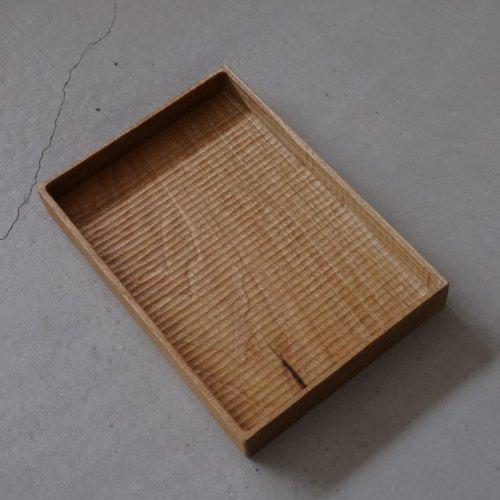 堀宏治 / 深四角盆 くるみ(30cm)