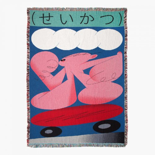 Slowdown Studio / Blanket - Suzuki Throw