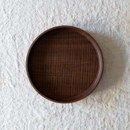 堀宏治 / 丸盆 ブラックウォルナット(24cm)