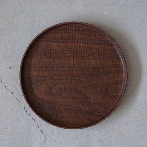 【再入荷】堀宏治 / 丸盆 ブラックウォルナット(28cm)