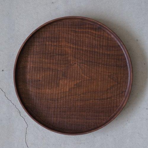 堀宏治 / 丸盆 ブラックウォルナット(30cm)
