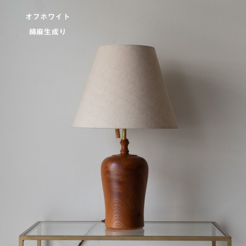 稲熊家具製作所 / Table Lamp 欅-01