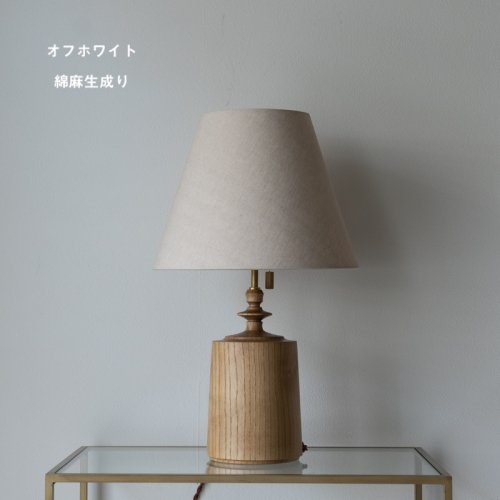 稲熊家具製作所 / Table Lamp キハダ-03