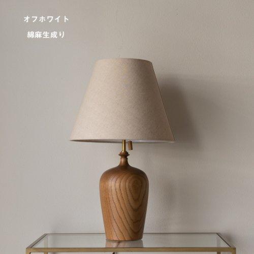 稲熊家具製作所 / Table Lamp キハダ-01