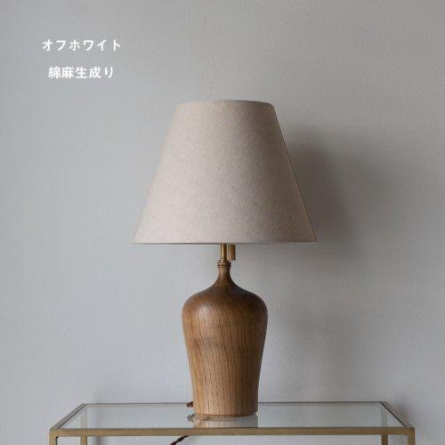 稲熊家具製作所 / Table Lamp キハダ-02