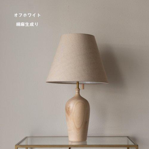 稲熊家具製作所 / Table Lamp 栃-01