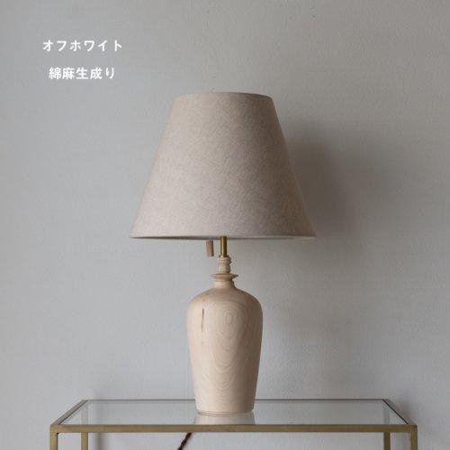 稲熊家具製作所 / Table Lamp 栃-03