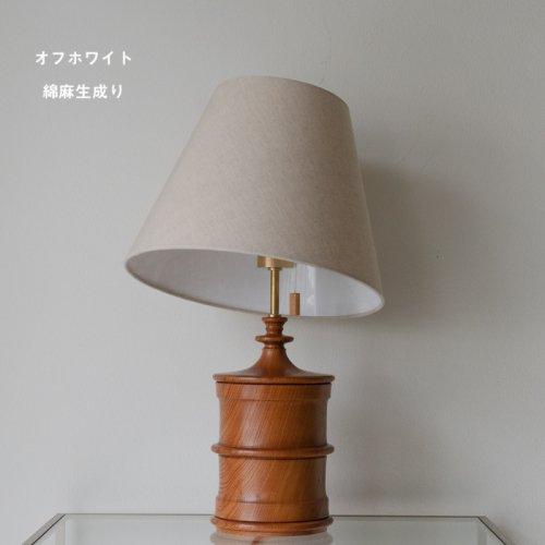 稲熊家具製作所 / Table Lamp 欅-04 (RHINES 別注)