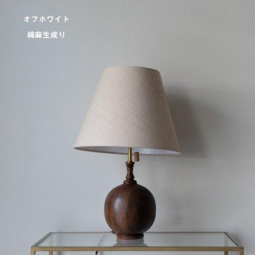 稲熊家具製作所 / Table Lamp ウォルナット-01