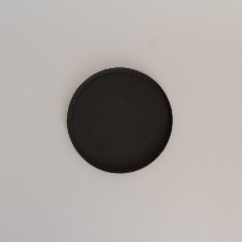 遠藤岳 / プレート New Black(15cm)