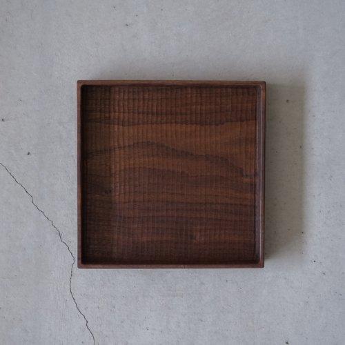 【再入荷】堀宏治 / 深角盆 ブラックウォルナット(正方形)