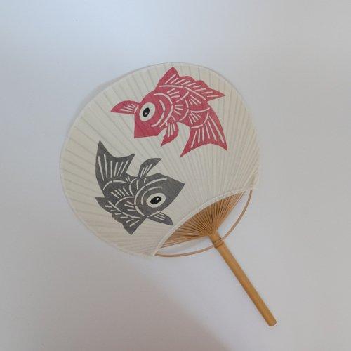柚木沙弥郎 / 型染めうちわ 魚(ねず・洋紅)
