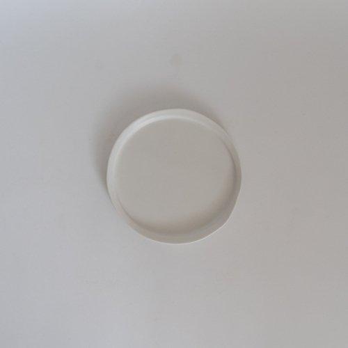馬場勝文 / 白磁マット リム細4.5寸皿