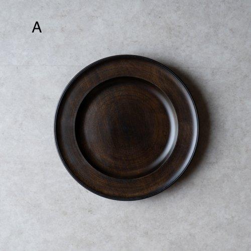 中西健太 / リム皿 20cm 黒拭漆