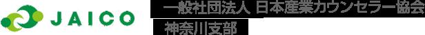 インターネットネット講座申込みサイト<会員用>