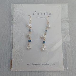【choron】コットンパールとビーズのピアス