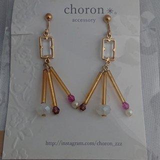 【choron】イヤリング