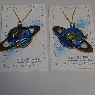 土星のネックレス