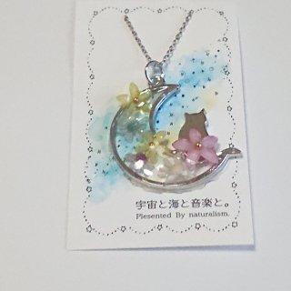 月と猫とお花のネックレス
