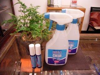 (株)ケミコート 洗浄液 超電水 クリーンシュ!シュ! ボトルタイプ